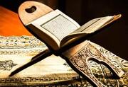 غبار مهجوریت از قرآن زدوده شود