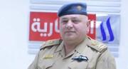 العمليات المشتركة العراقية تكشف عن اسلوب جديد في عمليات ملاحقة داعش