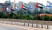 وفد صناعي وتجاري إسرائيلي يزور دبي