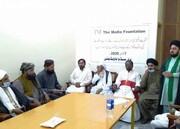 ملتان، دی میڈیا فائونڈیشن کے زیراہتمام بین المذاہب ہم آہنگی کے حوالے سے اجلاس