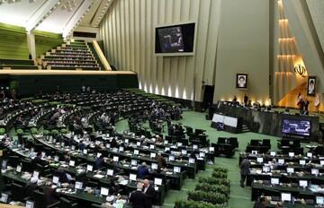 یادداشت رسیده | اولویت های مجلس یازدهم در افق بیانیه گام دوم انقلاب