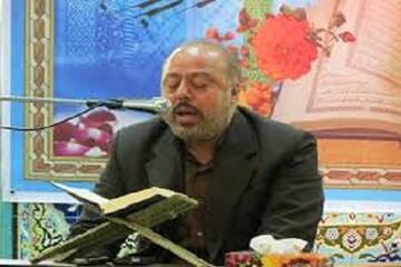 تسلیت دفتر امام جمعه کرمانشاه به جامعه قرآنی