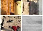پاکستان میں علم پاک کو شہید کرنے والے گستاخوں کے خلاف توہین رسالت کا مقدمہ درج