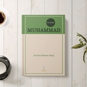 رمان محمد(ص) در اکوادور به چاپ دوم رسید
