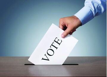 ووٹ کی حیثیت اور ہماری ذمہ داری