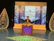 تصاویر/ مسابقات کشوری قرآن کریم اداره کل اوقاف و امور خیریه استان قزوین