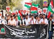 لاہور،مصطفوی سٹوڈنٹس موومنٹ کی گستاخانہ خاکوں کے خلاف احتجاجی ریلی