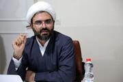 سه روش علمی برای استخراج مکتب اقتصاد اسلامی