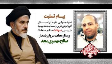 قدردانی امام جمعه ارومیه از مجاهدتهای کادر درمان / تسلیت شهادت مدافع سلامت