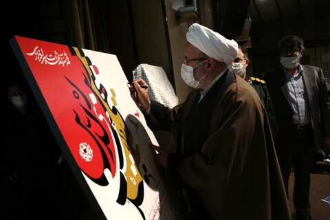 رونمایی از تولیدات فرهنگی هنری کنگره ملی شهدای استان قم