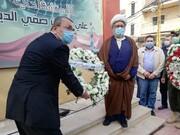 عز الدين وضع أكاليل زهر أمام نصب مغنية: أميركا تمارس ضغوطاتها لإعاقة ولادة الحكومة