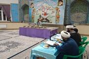 تصاویر/ مسابقات قرآن طلاب حافظ مدرسه علمیه امام علی (ع) شهرستان سلماس