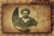 ویڈیو/ ہندوستانی علماۓ اعلام کا تعارف   آیۃ اللہ سید یوسف حسین امروہوی طاب ثراہ