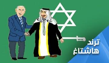 پروژه عربستان، یک توطئه سعودی صهیونیستی است