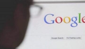 افزایش جستجوی اسلام در صفحه گوگل فرانسه