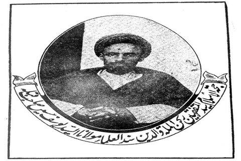 آیۃ اللہ سید یوسف حسین امروہوی