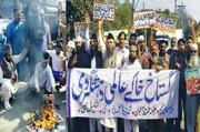 تصاویر/ تظاهرات میلیونی در پاکستان در اعتراض به اهانت پیامبر گرامی اسلام