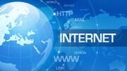 احکام شرعی | جہاں انسان کام کرتے ہیں، کیا وہاں کے انٹرنیٹ سے شخصی استفادہ جائز ہے؟