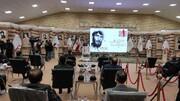 نخستین سمپوزیوم ملی آثار حجمی و یادمانی در شهر قم برگزار شد