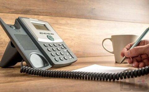 مباحثه تلفنی
