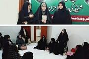 معاشرے کی اصلاح اور فلاح کا دار و مدار خواتین کے دیندار اور تربیت یافتہ ہونے پر ہے، محترمہ سیدہ زہرا نقوی