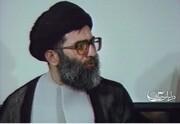 فیلم | نخستین دیدار پاسداران با رهبرانقلاب بعد رحلت امام خمینی(ره)