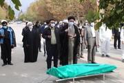 پیکر مرحوم حجت الاسلام والمسلمین علیشاهی به خاک سپرده شد