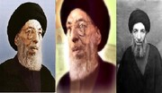 السيد عمار الحكيم يستذكر الراحل اية الله السيد محسن الحكيم