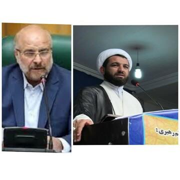 توقع امام جمعه دهدشت از رئیس مجلس/ اجازه برداشت آب از رودخانهها صادر شود