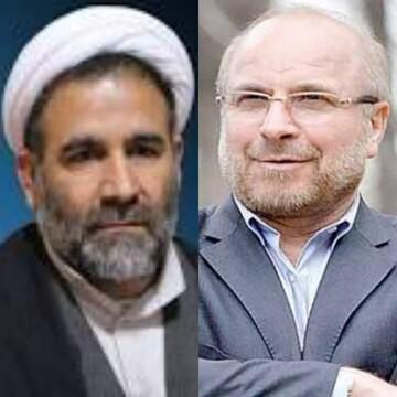 سفر رئیس مجلس به کهگیلویه و بویراحمد و مطالبه حوزویان/ پناهی: حوزه های استان را دریابید