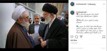 روایتی از اولین دیدار مرحوم حجتالاسلام اژهای با آیتالله خامنهای