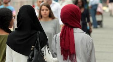 سرنوشت زنی که مسلمان شد؛ خدا بهترینها را به من داد