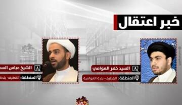 النظام السعودي يتعمد الإساءة للمعتقلين حتى بعد الإفراج عنهم