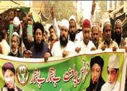 ادامه تظاهرات علیه فرانسه در پاکستان