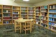 راه اندازی یک کتابخانه عمومی در شهر الوان خوزستان