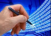 برگزاری امتحانات مدارس علمیه فارس به صورت آنلاین از دیماه