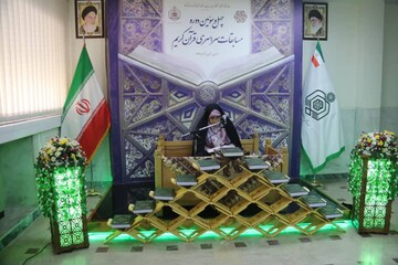 کسب ۳ رتبه برتر چهل و سومین دوره مسابقات کشوری قرآن کریم توسط بانوان اصفهانی