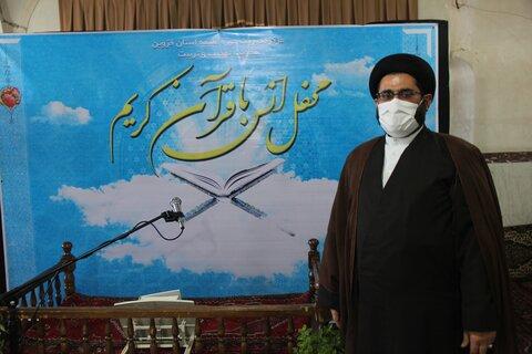 حجت السالام موسوی