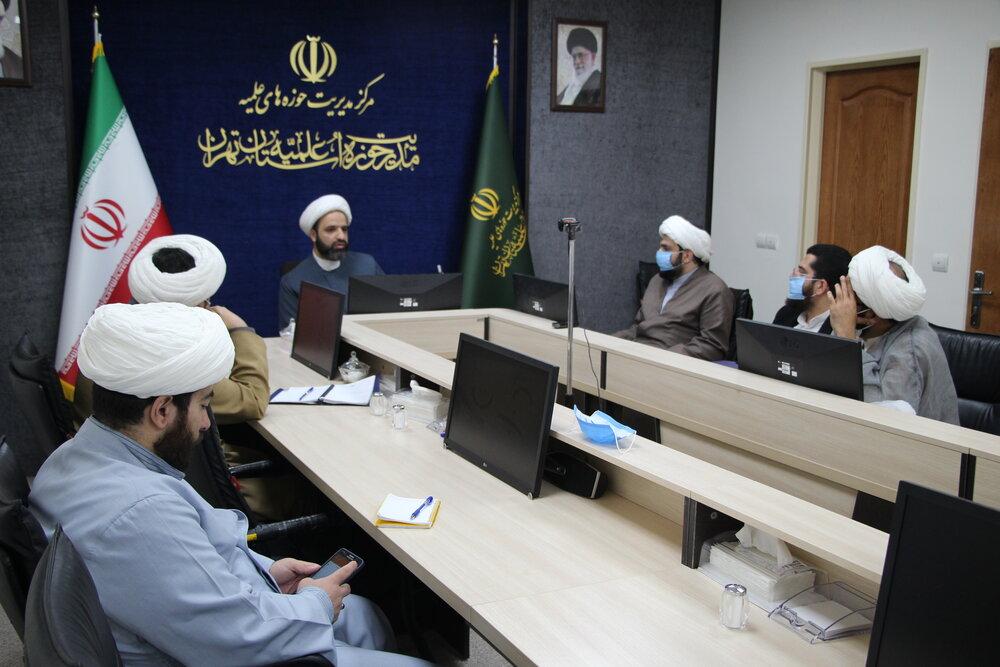 تصاویر/ دیدار مدیر مدرسه راهبری علم و عمل با معاونت تبلیغ حوزه علمیه تهران