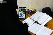 العتبة العلوية تقيم دورتها التخصصية الإلكترونية الأولى في علوم القرآن