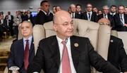 رئیس جمهور عراق: همکاری بینالمللی برای مبارزه با تروریسم را  ادامه میدهیم