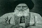 ہندوستانی علماۓ اعلام کا تعارف   مولانا قاری سید جعفر علی رضوی جارچوی طاب ثراہ