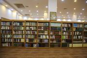 کتابخانههای حوزههای علمیه خواهران پذیرای محققان است