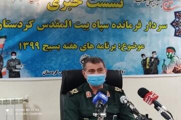 عضویت ۴۵۷ هزار کردستانی در بسیج / اجرای ۱۵۰۰ برنامه در هفته بسیج در کردستان