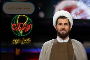روحانی کار آفرین کرمانشاهی میهمان «برنامه میدون» شد