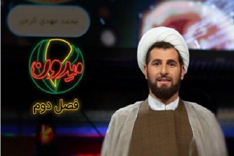 روحانی کار آفرین کرمانشاهی میهمان « برنامه میدون »