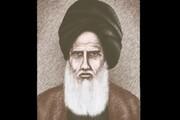 ویڈیو/ ہندوستانی علماۓ اعلام کا تعارف   مولانا قاری سید جعفر علی رضوی جارچوی طاب ثراہ