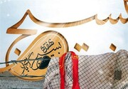 پیام تبریک رئیس کل دادگستری استان قم به مناسبت «هفته بسیج»