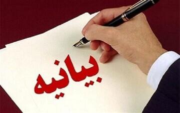 بیانیه سازمان بسیج طلاب و روحانیون خراسان رضوی بمناسبت هفته بسیج
