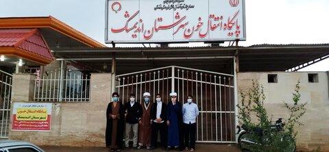 اهدا خون توسط طلاب مدرسه علمیه بقیه الله(عج) اندیمشک